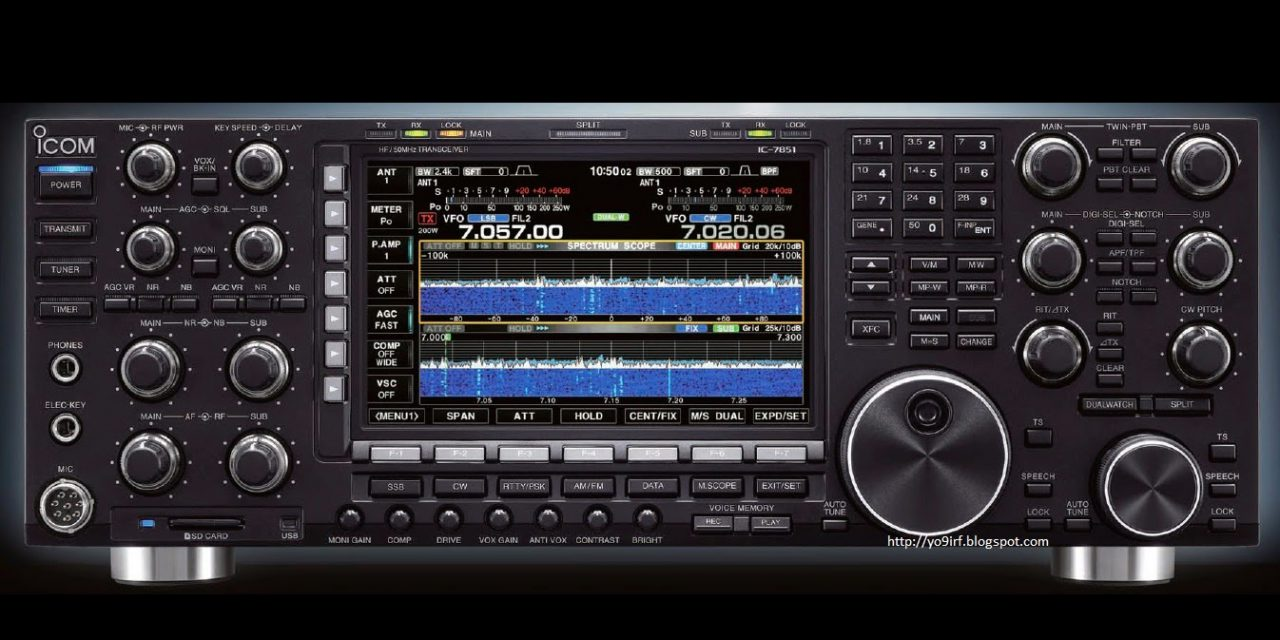 Icom's new flagship: IC-7851