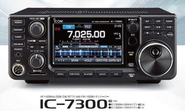 Icom IC-7300 schematic