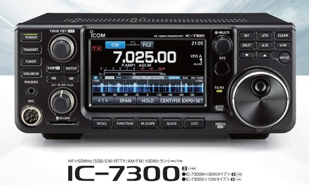 Icom IC-7300 review
