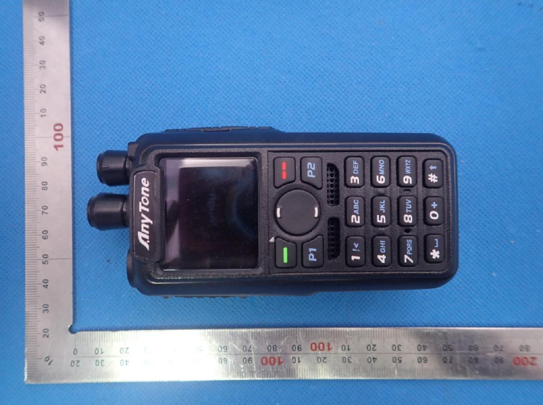 Baofeng DMR6X2 – dual band DMR handheld, 7W output