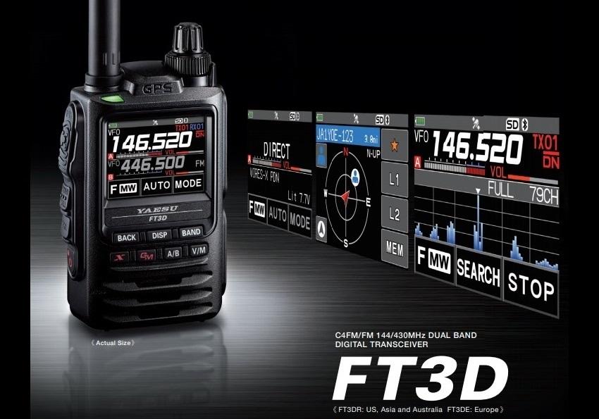 Yaesu FT3D – new flagship VHF/UHF handheld