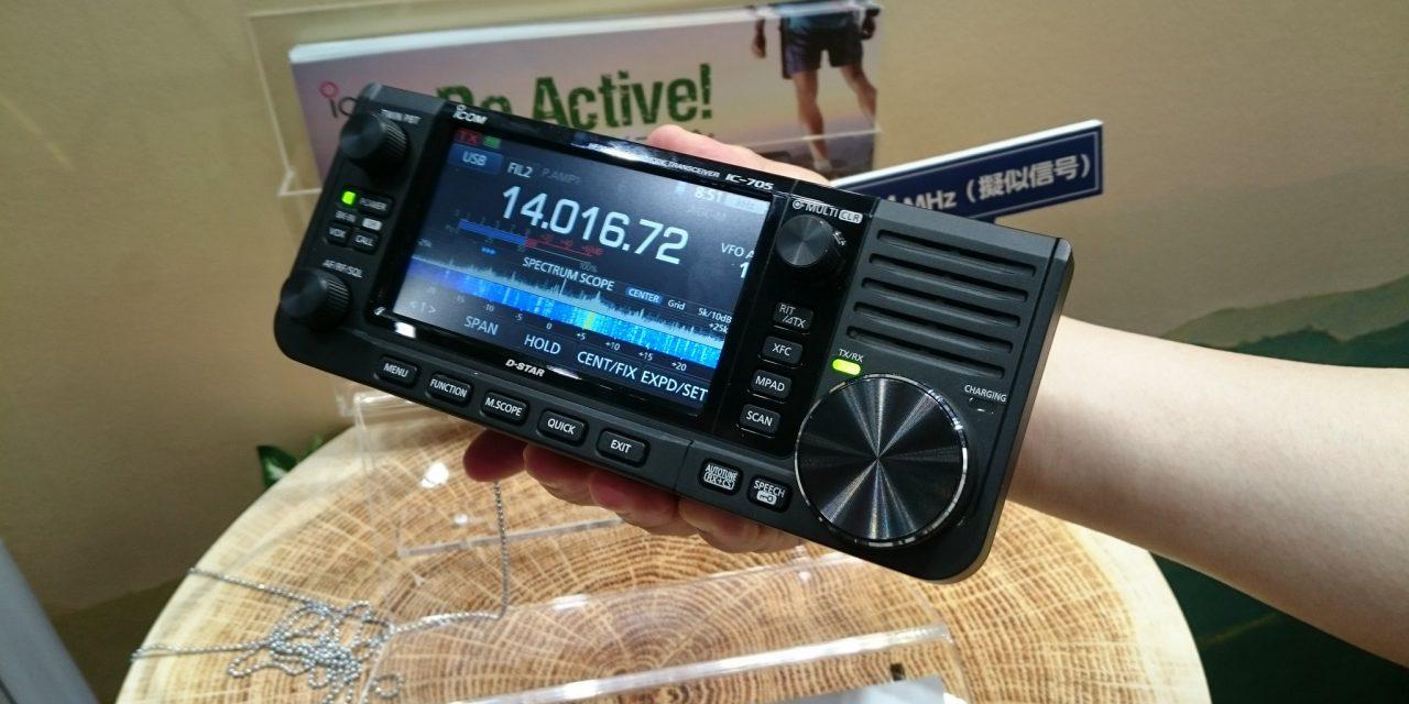 Icom IC-705 HF/VHF/UHF portable SDR transceiver – full details